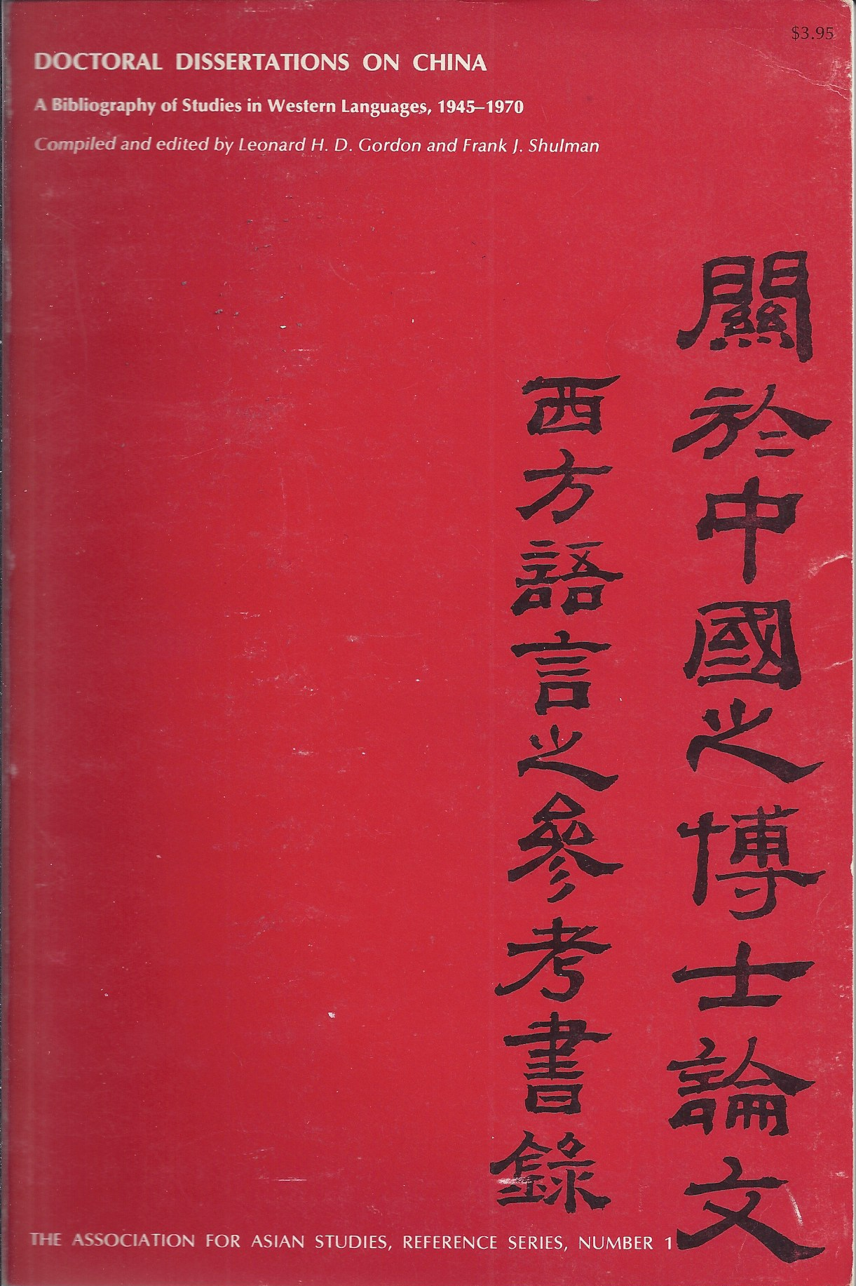 Image for Doctoral Dissertations on China  Bibliography of Studies in Western Languages, 1945-70