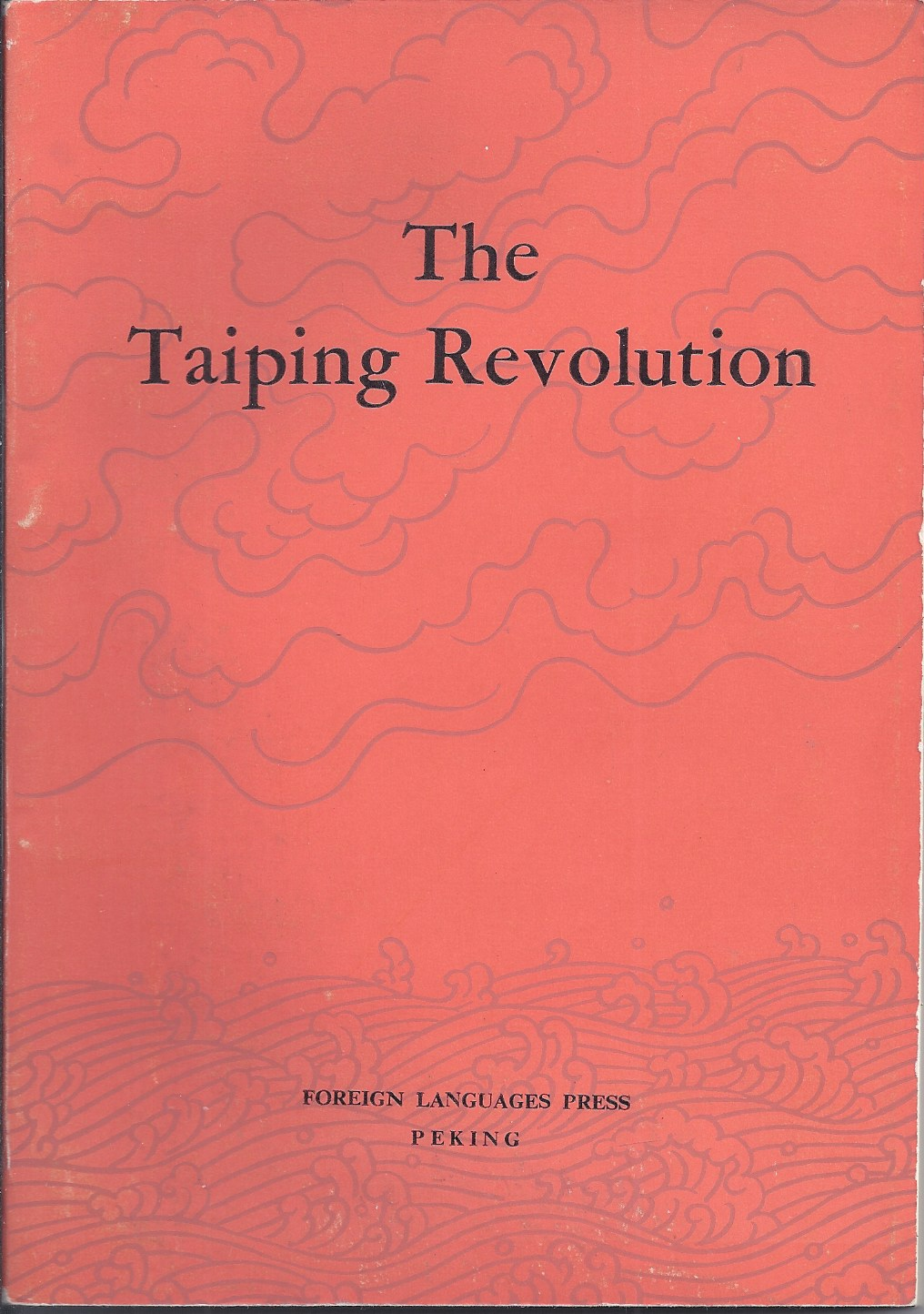 Image for The Taiping Revolution