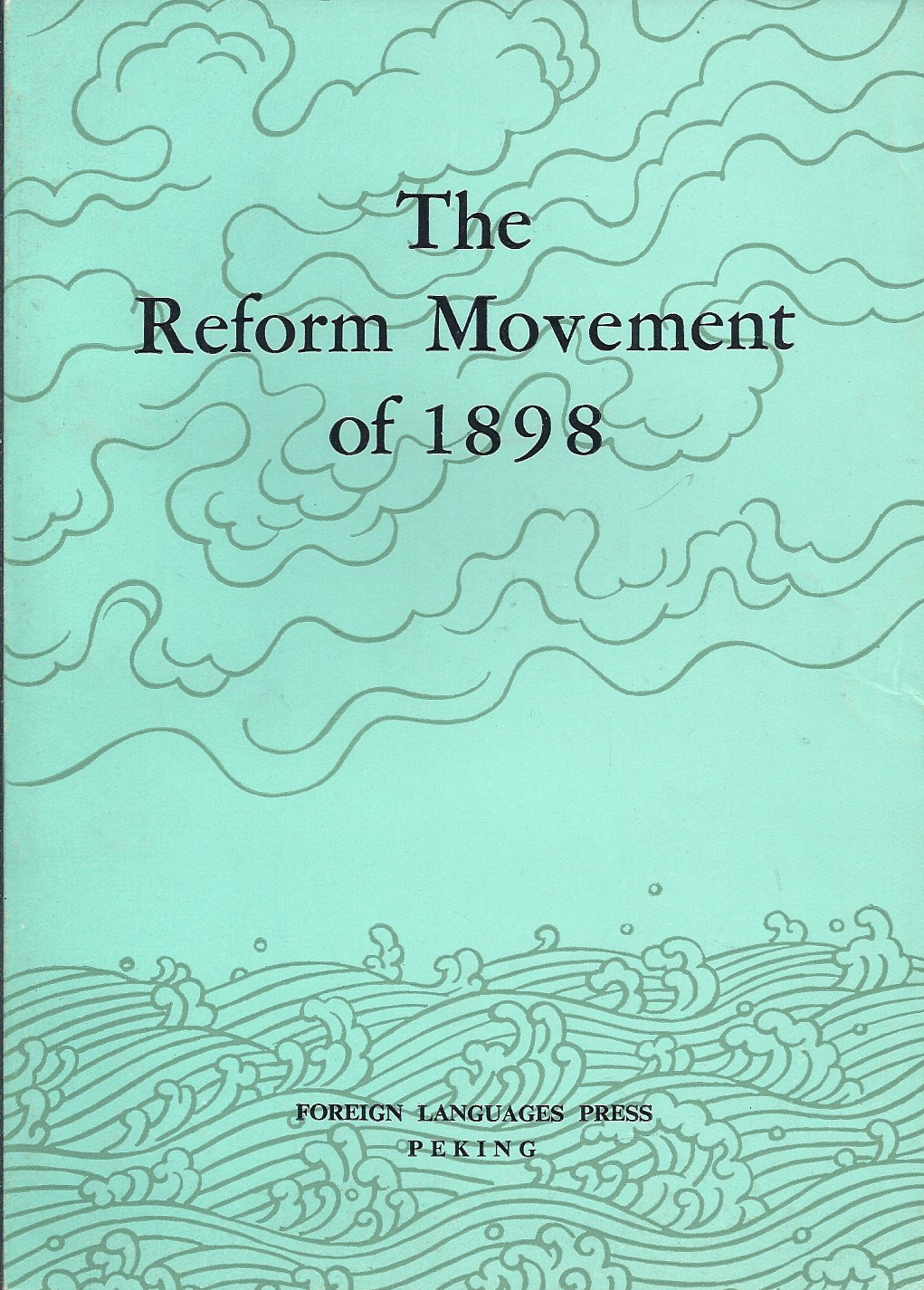 Image for The Reform Movement of 1898