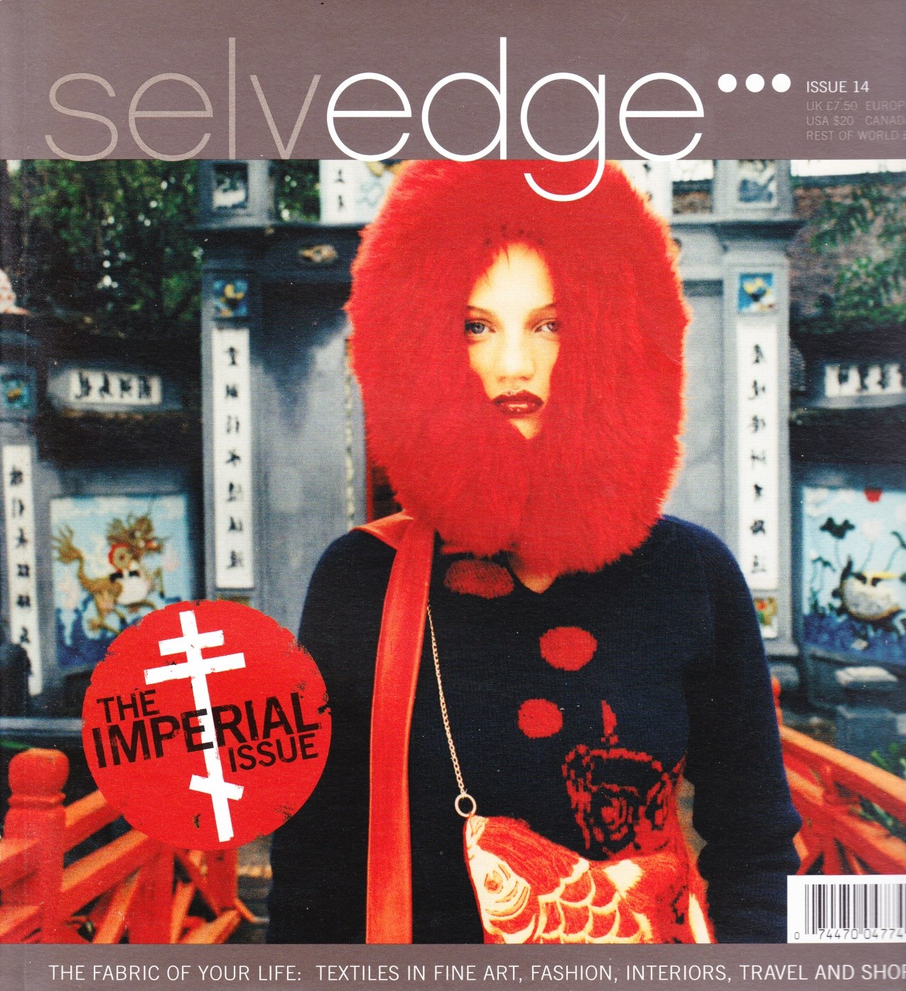 Image for Selvedge Magazine, November 2006, Issue 14 The Imperial Issue